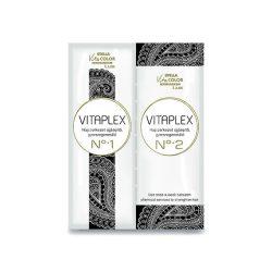 STELLA Vitacolor Lux vitaplex step 1+2 2x10ml hajszerkezet javító